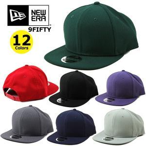 ニューエラ キャップ 無地 スナップバック 9FIFTY ダイヤモンドメッシュ 帽子 NEW ERA