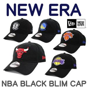 ニューエラ キャップ NBA BLACK 9TWENTY NEW ERA