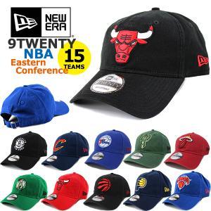 ニューエラ キャップ NBA  9TWENTY NEW ERA