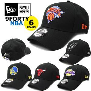 ニューエラ NBA キャップ BLACK 9FORTY NEW ERA