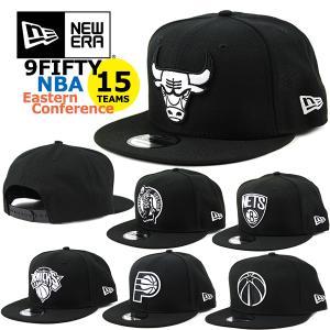 ニューエラ キャップ 9FIFTY NBA BLACK & WHITE NEW ERA