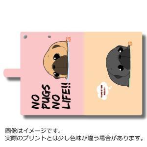 伏せパグiPadスタンドケース(フォーン&黒パグ)L|pugbiiki