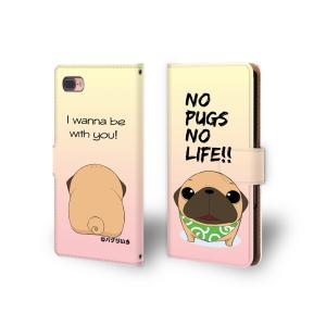 iphoneケース スタンドにもなる片面手帳型 かわいいパグ(フォーン)(ぱぐ グッズ)|pugbiiki