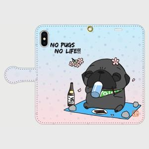 iphoneケース スタンドにもなる片面手帳型 お花見パグ(黒パグ)(ぱぐ グッズ)|pugbiiki