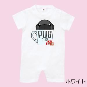 色・サイズ選べるロンパース パグカップ(黒パグ)(ぱぐ グッズ)|pugbiiki