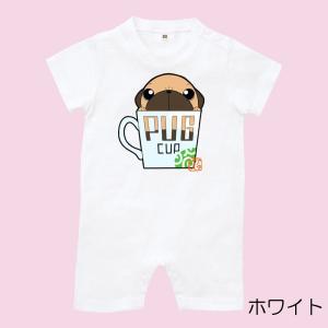 色・サイズ選べるロンパース パグカップ(フォーン)(ぱぐ グッズ)|pugbiiki
