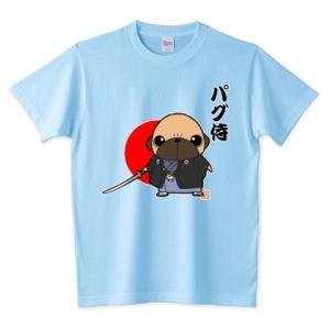 色・サイズ豊富 パグ侍(フォーン)5.6オンスTシャツ(ぱぐ グッズ) pugbiiki