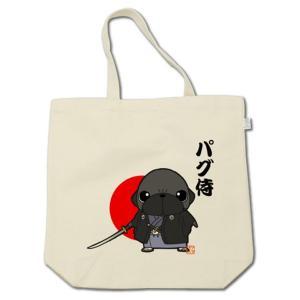 カラー他選べる パグ侍(黒パグ)コットントートバッグ(ぱぐ グッズ)|pugbiiki