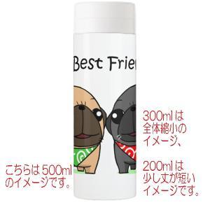 My Best Friends.(フォーン&黒パグ)サーモボトル300ml|pugbiiki