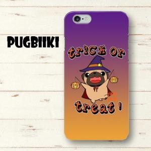 【全面印刷iphone】ハロウィンパグ2(フォーン) ハードiphoneケース pugbiiki