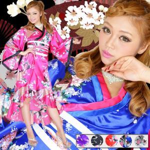 孔雀和柄花魁着物ロングドレス/大人気花魁着物シリーズのロング...