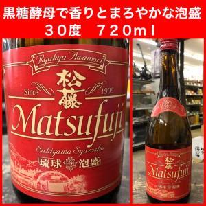 【松藤】赤の松藤 黒糖酵母仕込み 30度 720ml|pukarasuya