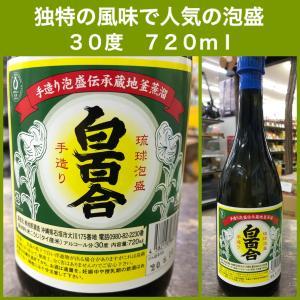 【池原酒造】白百合 30度 720ml|pukarasuya