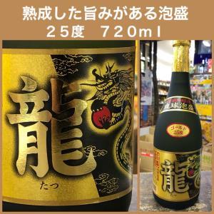 【金武酒造】龍ゴールド 25度 720ml|pukarasuya