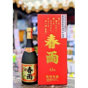 春雨 県知事賞受賞酒 7年古酒 43度 720ml (令和2年度泡盛鑑評会)|pukarasuya
