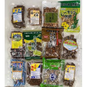沖縄黒糖 バラエティお楽しみ5パックセット|pukarasuya