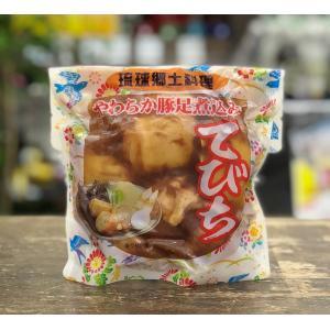 てびちSP (豚足煮込み)600g|pukarasuya