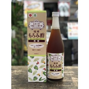 琉球もろみ酢 黒糖入り 久米仙酒造|pukarasuya