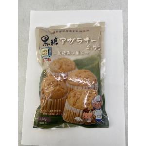 黒糖アガラサーミックス|pukarasuya