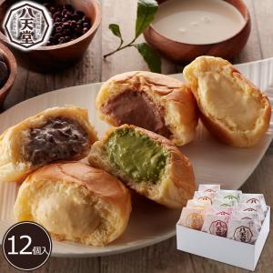 【送料無料】【八天堂 くりーむパン】プレミアムフローズン クリームパン 詰合わせ 12個セット<冷凍配送> ギフト お祝い  贈り物【メーカー直送 代引不可】 pulchrade-shop