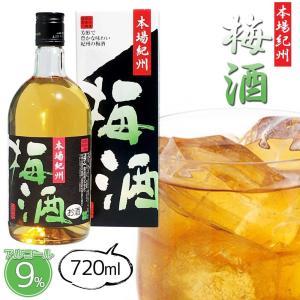 ■商品名:梅酒  ■原材料名:梅、ブランデー、醸造アルコール、砂糖、香料  ■内容量:750ml  ...