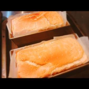 【送料無料】【メーカー直送/代引不可】【Vegan style Nana】100%米粉食パン <2斤> グルテンフリー ヴィーガン Vegan 動物性食材不使用|pulchrade-shop|03