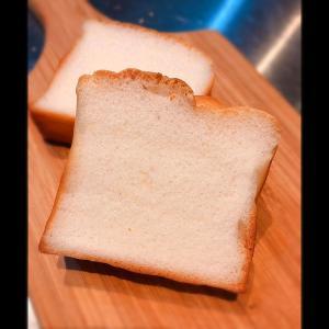 【送料無料】【メーカー直送/代引不可】【Vegan style Nana】100%米粉食パン <2斤> グルテンフリー ヴィーガン Vegan 動物性食材不使用|pulchrade-shop|04