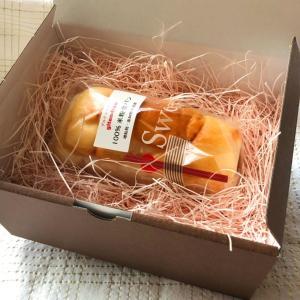 【送料無料】【メーカー直送/代引不可】【Vegan style Nana】100%米粉食パン <2斤> グルテンフリー ヴィーガン Vegan 動物性食材不使用|pulchrade-shop|05