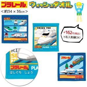 【3枚以上購入でメール便送料無料】【+1...