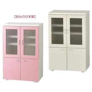 食器棚 カジュアルミニ食器棚Y A (アイボリー/ピンク) 送料無料 日本製 完成品  pulley