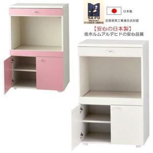 レンジ台 カジュアルミニ食器棚Y B (アイボリー/ピンク)レンジ台 送料無料 日本製 完成品 |pulley