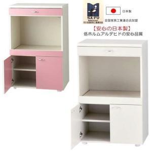 レンジ台 アイボリー・ピンクを使いかわいく・おしゃれなコンパクト家電収納Y  送料無料 日本製 完成品 |pulley