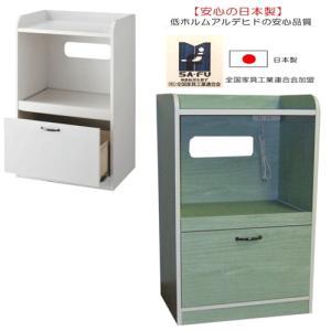 レンジ台 ミニ食器棚YB A レンジ台 (ホワイト/グリーン木目) YB-A 送料無料 日本製 完成品  |pulley