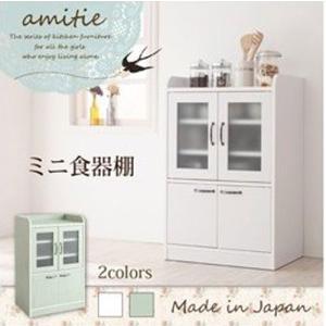 食器棚 コンパクトでシンプルなミニ食器棚YB B (キャビ小) YB-B 送料無料 日本製 完成品  pulley