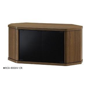 テレビ台 RACINE ラシーヌ 薄型テレビ32V対応コーナータイプ テレビ台 RCA-800AV-CR|pulley