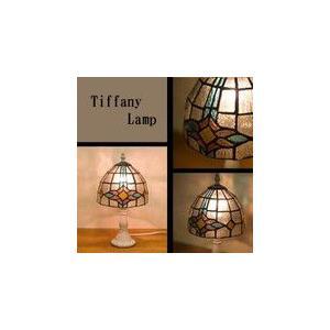 スタンドライト テーブルライト ティファニー ステンド グラス テーブルランプ  ダイヤモンド G062671KB 送料無料 pulley