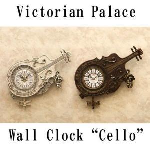 ビクトリアンパレス ウォールクロック