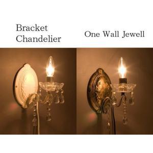 壁掛け灯 ブラケットライト ブラケット シャンデリア One Wall ジュエル【1灯】67D304078  送料無料|pulley