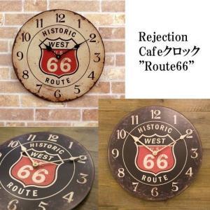 レジェクションカフェクロック  ルート66 アンティーク調|pulley
