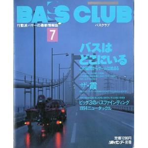 BASS CLUB  バスクラブ [7] <送料無料>|pulsebit