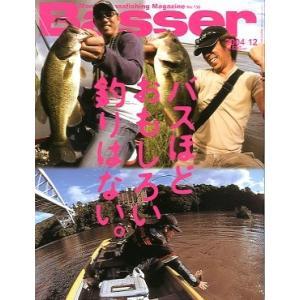 「Basser」 2004年12月号  No.156  <送料無料>|pulsebit