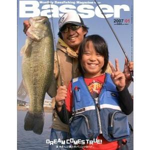 「Basser」 2007年1月号  No.181  <送料無料>|pulsebit