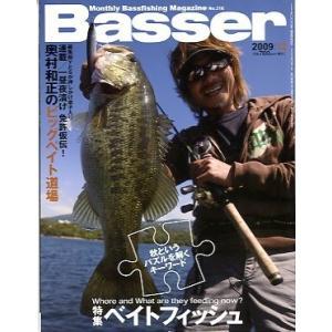 「Basser」 2009年12月号  No.216  <送料無料>|pulsebit