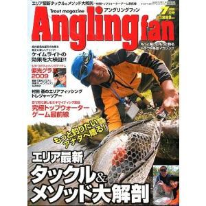 Anglingfan アングリングファン  2009年7月号  <送料無料>|pulsebit