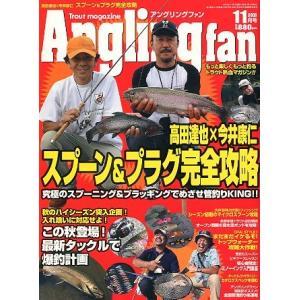 Anglingfan アングリングファン  2009年11月号  <送料無料>|pulsebit