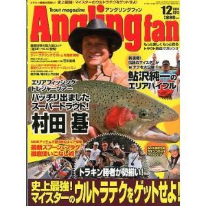 Anglingfan アングリングファン  2009年12月号  <送料無料>|pulsebit