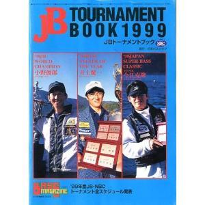 JBトーナメントブック1999  No.101  <送料無料>|pulsebit