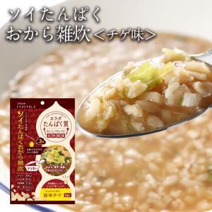 【送料無料】SOYたんぱくおから雑炊 チゲ味 20袋 セット プロテイン・糖質制限・たんぱく質・食物...
