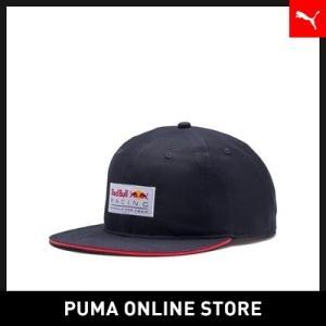 プーマ PUMA RED BULL RACING ライフスタイル フラットブリム キャップ 男女兼用 レッドブル 帽子 キャップ 2018年秋冬|puma