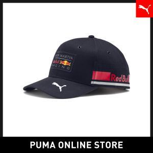 プーマ PUMA AMRBR レプリカ チーム キャップ メンズ レディース レッドブル 帽子 キャップ 2019年春夏 19SS|puma